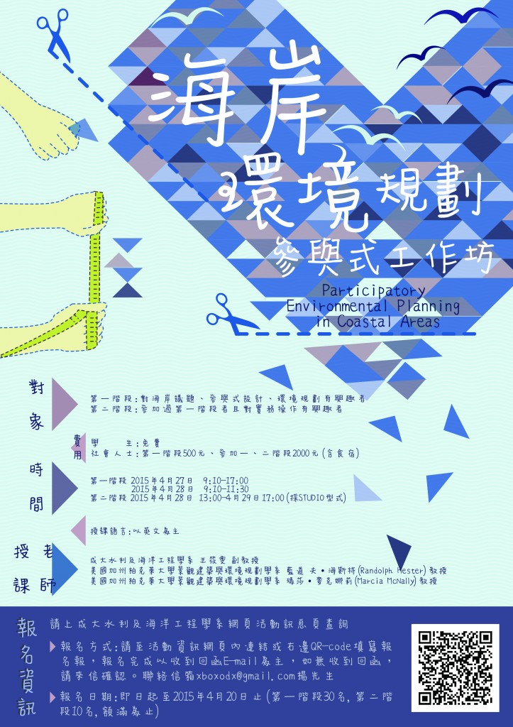 15.03.24 event poster web